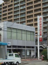 尼崎信用金庫小園支店の画像1