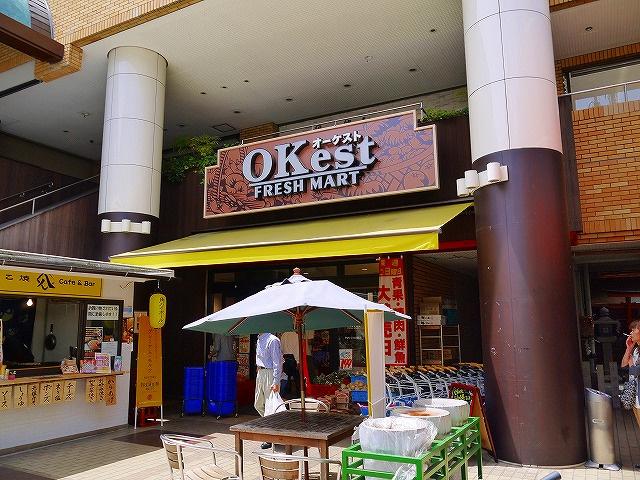 Fresh Mart OKest(フレッシュマートオーケスト)餅飯殿店の画像