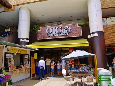 Fresh Mart OKest(フレッシュマートオーケスト)餅飯殿店の画像3