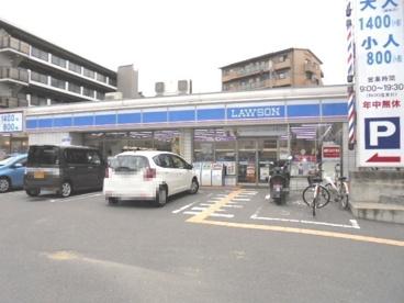 ローソン吹田千里山東4丁目店の画像1