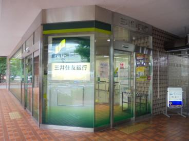 三井住友銀行 南千里支店の画像1