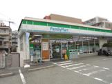 ファミリーマート 吹田上山手町店