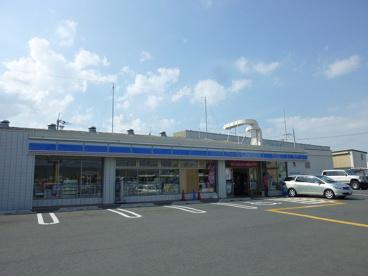 ローソン東大阪稲田新町2丁目店の画像1