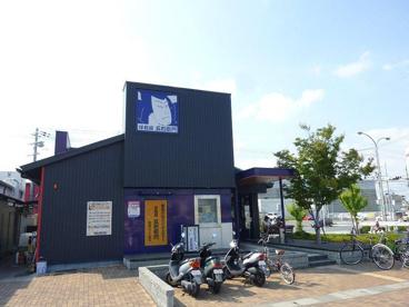 洋麺屋五右衛門 東大阪店の画像1