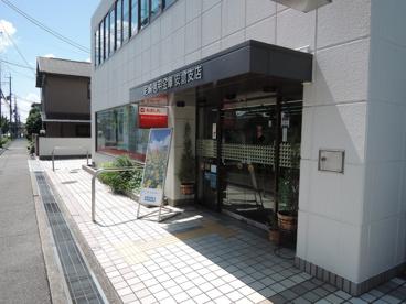 尼崎信用金庫 安倉支店の画像2