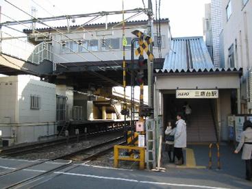 三鷹台駅の画像1