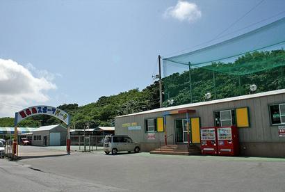 瀬長島スポーツパークの画像1