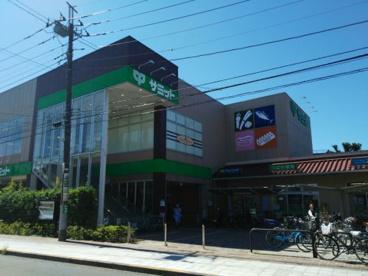 サミット 三鷹台団地店の画像1