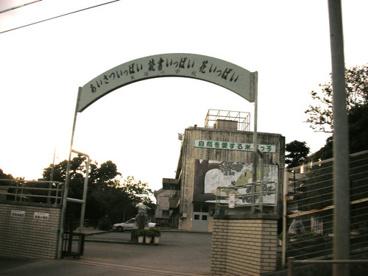 糸満市立 米須小学校の画像1