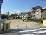新喜多公園
