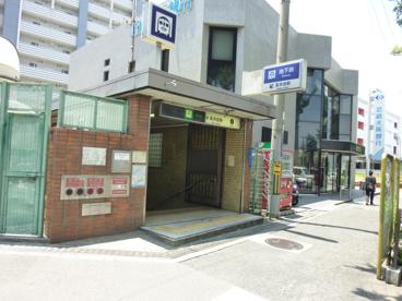 大阪市営地下鉄 高井田駅の画像1