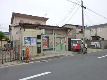 東大阪西堤郵便局の画像1