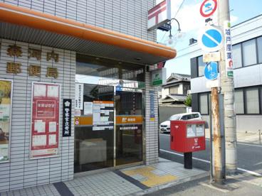 東大阪森河内郵便局の画像2
