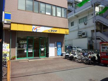 本家かまどや 長田店の画像1