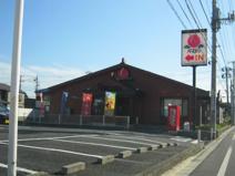 バーミヤン習志野鷺沼店
