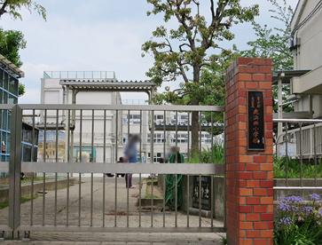 足立区立 鹿浜西小学校の画像2
