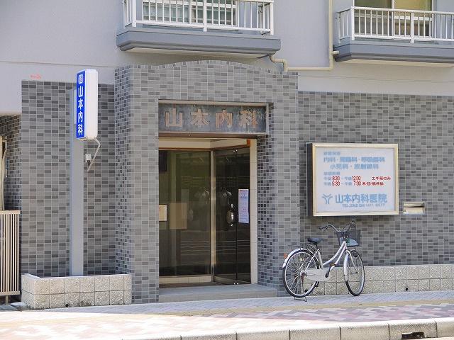 山本内科医院の画像