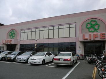 ライフ西京極店の画像1