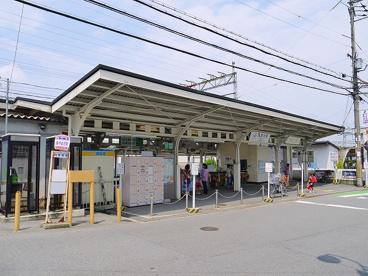 菖蒲池駅の画像1