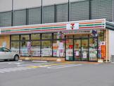 セブンイレブン 奈良三碓2丁目店