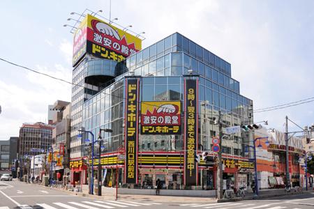 ドン・キホーテ 西川口駅前店の画像