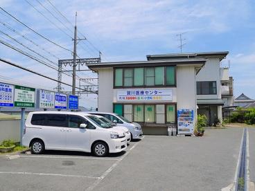 安田小児科医院の画像3