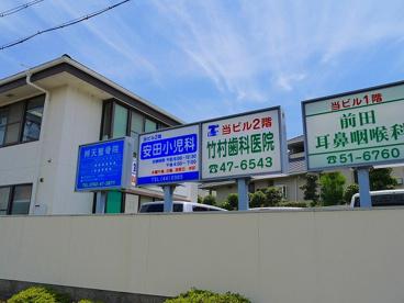 安田小児科医院の画像5