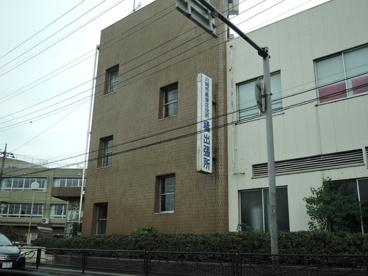 高津区役所橘出張所の画像1