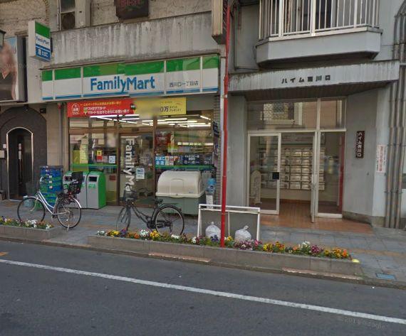 ファミリーマート 西川口一丁目店の画像