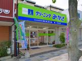 トミオクリーニング 藤ノ木台店