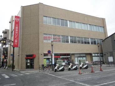 三菱東京UFJ銀行・西川口支店の画像1