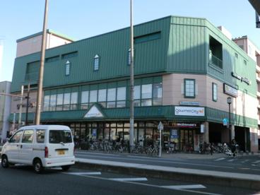 グルメシティ九条東寺店の画像1
