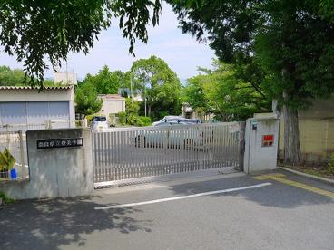 県立登美学園の画像1