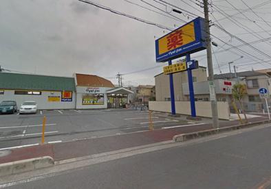 マツモトキヨシ蕨南町店の画像1