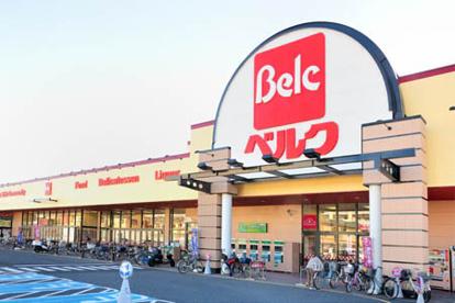 ベルク 戸田中町店の画像1