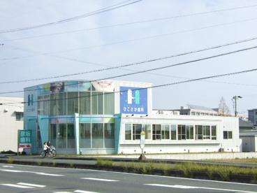 彦坂歯科医院の画像1