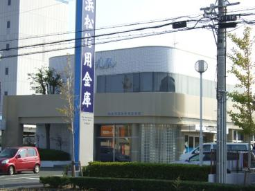 浜松信用金庫 有玉支店の画像1
