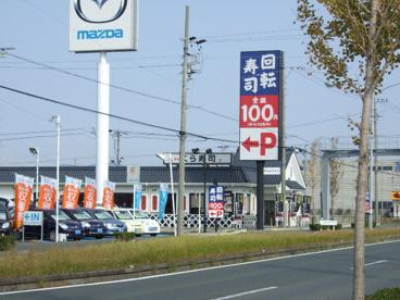 くら寿司 有玉店の画像1