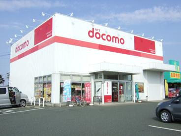 ドコモショップ 浜松有玉店の画像1