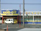 HARDOFF 浜松有玉店