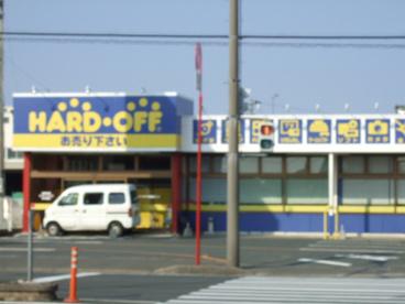 HARDOFF 浜松有玉店の画像1