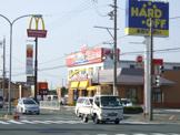 マクドナルド 浜松有玉店