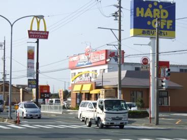 マクドナルド 浜松有玉店の画像1