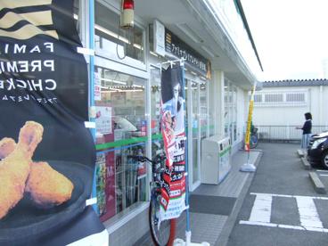ファミリーマート有玉店の画像3