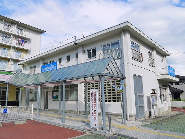 折橋診療所の画像