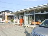 浜松有玉郵便局
