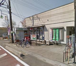 蕨錦町郵便局の画像1