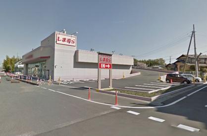 ファッションセンターしまむら・錦町店の画像1