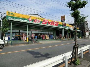 ジャパン 鹿浜店の画像1
