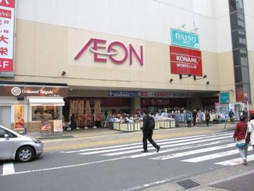 イオン西新井店の画像1